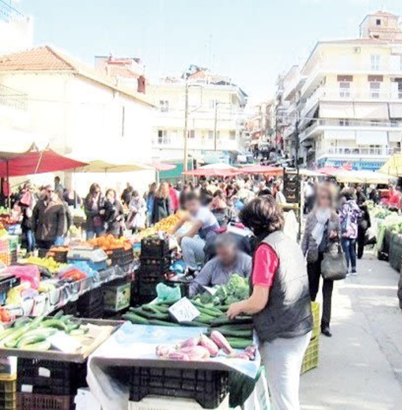 Δευτέρα, αντί της Τρίτης  η  Λαϊκή Αγορά της Βέροιας