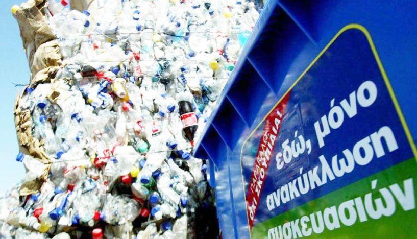 Από βδομάδα τίθεται σε διαβούλευση Κίνητρα για την ανακύκλωση, τη διαλογή στην πηγή και την κυκλική οικονομία