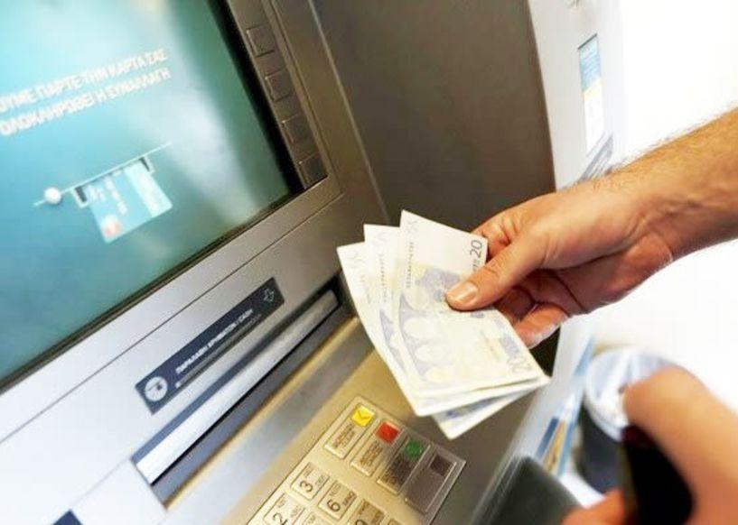 Νέα χαλάρωση των capital control για ανάληψη μετρητών και μεταφορά κεφαλαίων