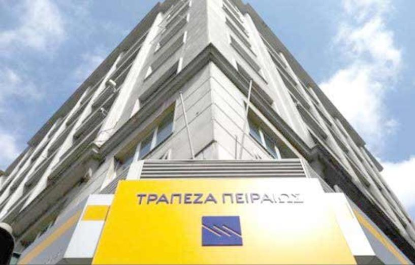 7 – 10 Φεβρουαρίου, στο  Metropolitan EXPO - Η Τράπεζα Πειραιώς στην Έκθεση HORECA