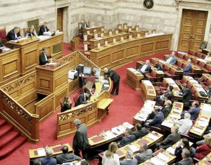 Επανήλθαν 20 βουλευτές του ΣΥΡΙΖΑ για να ξαναψηφίσουν το πολυνομοσχέδιο