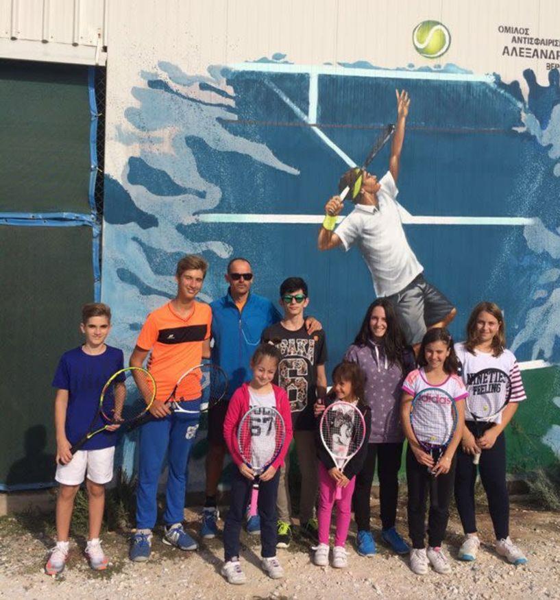 ΟΜΙΛΟΣ ΑΝΤΙΣΦΑΙΡΙΣΗΣ ΑΛΕΞΑΝΔΡΟΣ ΒΕΡΟΙΑΣ - Παίζουμε TENNIS στη Βέροια!