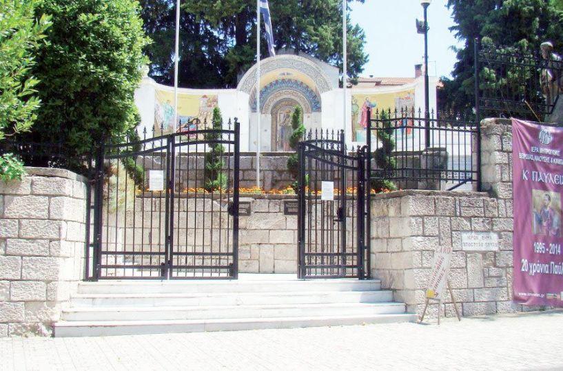 Που βρίσκονται οι τουαλέτες και η πρόσβαση σε ΑΜΕΑ στο Βήμα του Αποστόλου Παύλου;