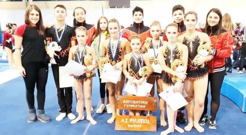 Εντυπωσιακή παρουσία της Ακροβατικής του Φιλίππου στο Πανελλήνιο Πρωτάθλημα