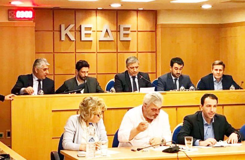Για κοινό συνέδριο προετοιμάζονται Δήμοι και Περιφέρειες