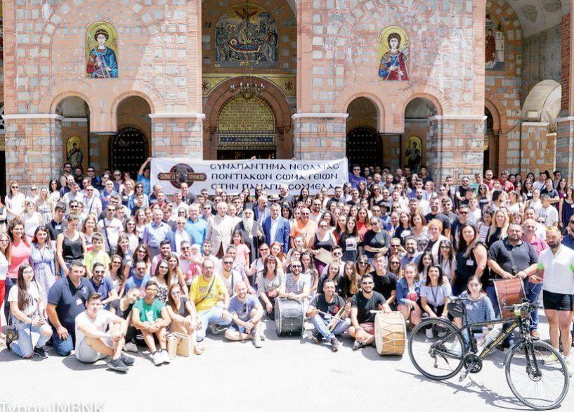Ολοκληρώθηκε το 20ο Συναπάντημα Νεολαίας Ποντιακών Σωματείων στην Παναγία Σουμελά