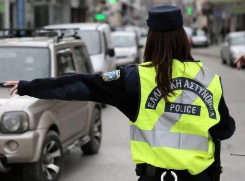 Προσωρινές κυκλοφοριακές ρυθμίσεις στη Βέροια    για τις εκδηλώσεις προς τιμή του Αγίου Αντωνίου