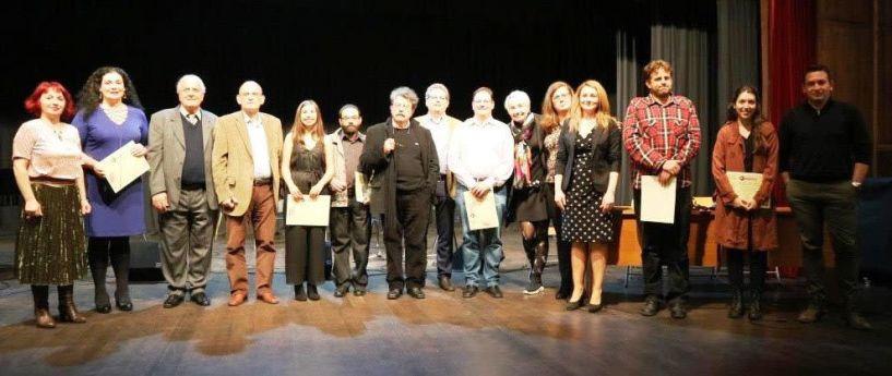 Τα βραβεία του 8ου Πανελλήνιου  Λογοτεχνικού Διαγωνισμού  Ποίησης και Διηγήματος «Δημήτριος Βικέλας»