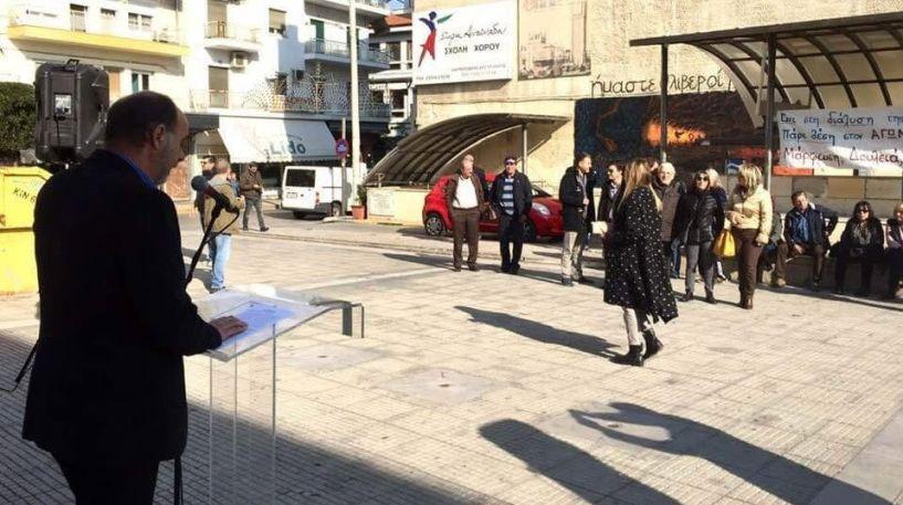 ΑΔΕΔΥ Ημαθίας: Συγκέντρωση διαμαρτυρίας για το νομοσχέδιο που αφορά τις διαδηλώσεις