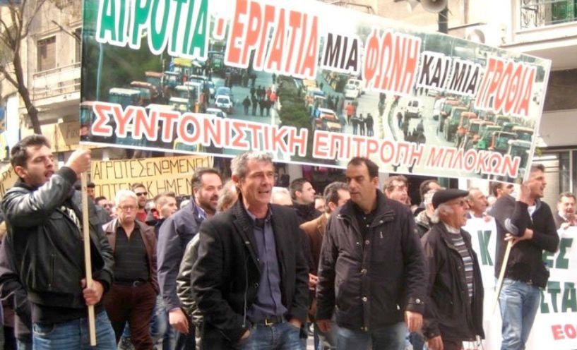 Ευρεία σύσκεψη της Πανελλαδικής Επιτροπής των Μπλόκων στη Βέροια