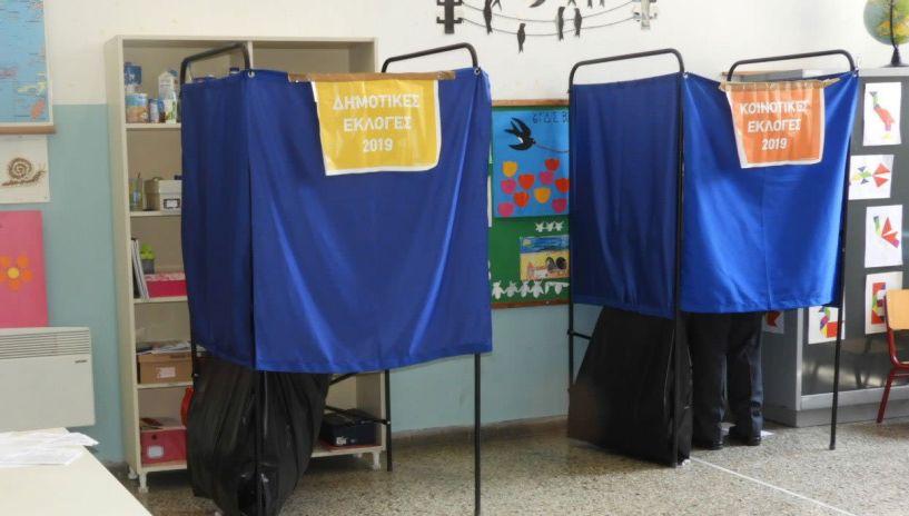 Οι εκλογές πέρασαν...   πάμε για εκλογές!!!