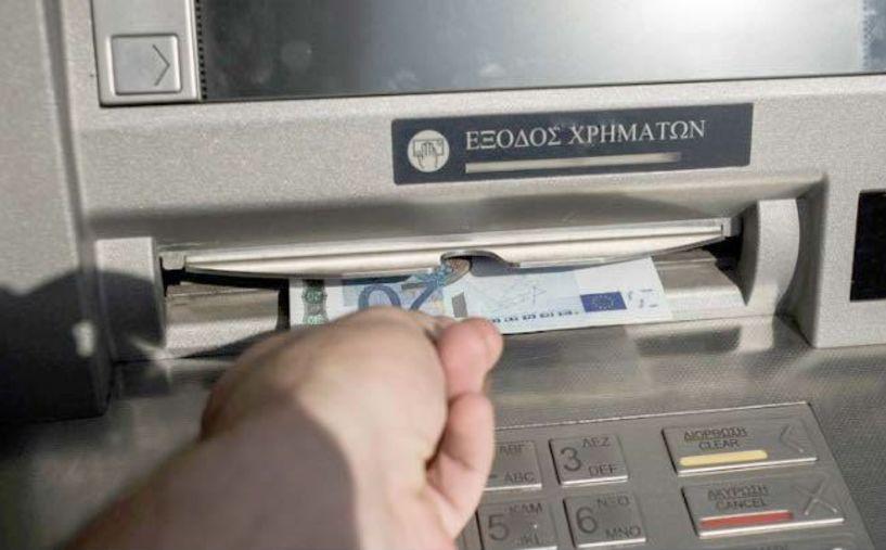 Έως και 3 ευρώ   οι χρεώσεις για αναλήψεις από ΑΤΜ άλλων τραπεζών