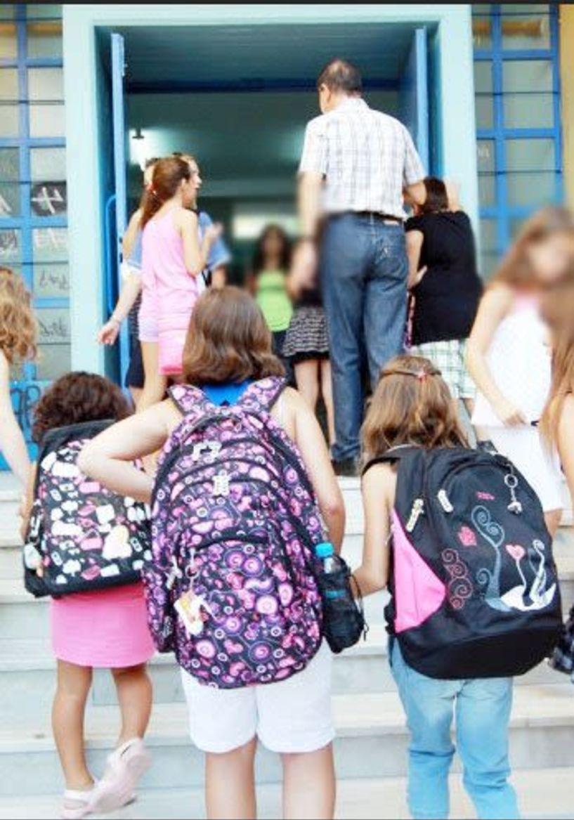 Πότε ανοίγουν τα σχολεία;