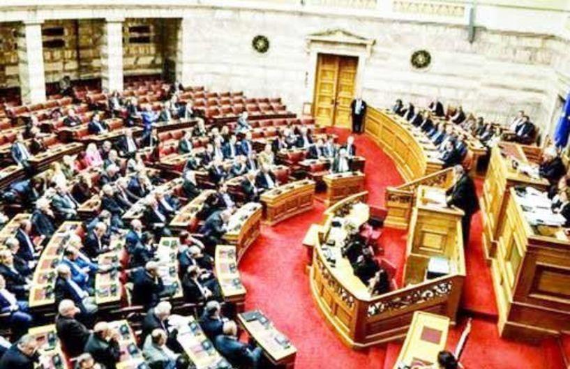Όχι μόνο τις ερωτήσεις των βουλευτών  αλλά και τις απαντήσεις των Υπουργών