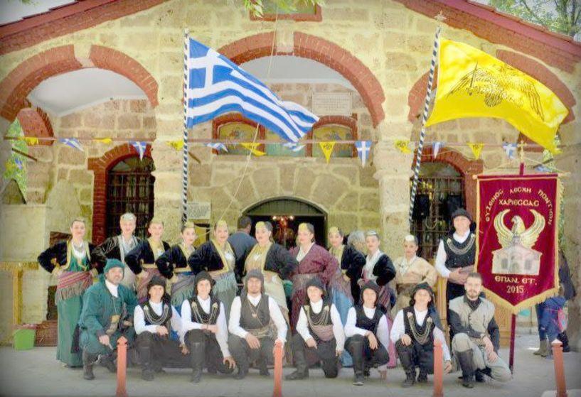 Πανηγυρικές εκδηλώσεις   της Ζωοδόχου Πηγής από   την Εύξεινο Λέσχη Χαρίεσσας