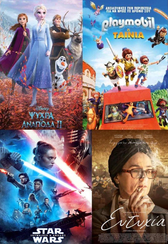 Νέες ταινίες για μικρούς και μεγάλους  στον  κινηματογράφο ΣΤΑΡ  της  Βέροιας