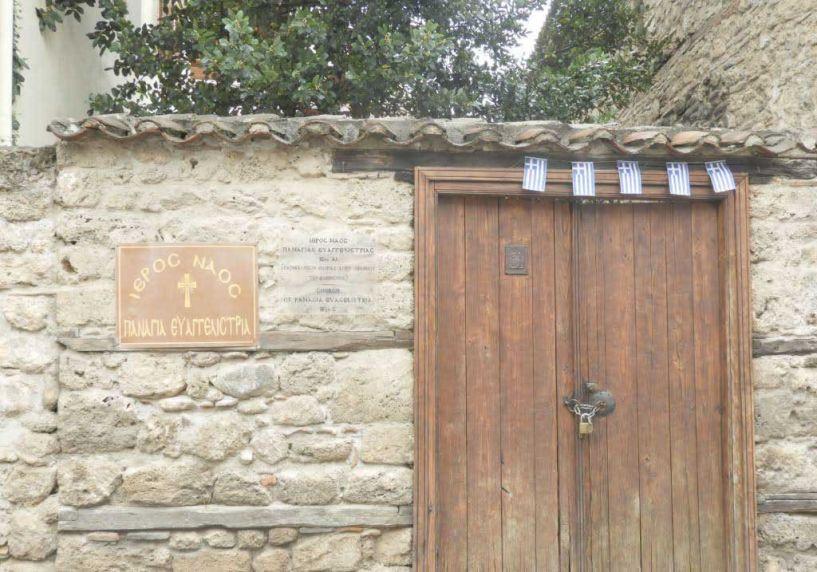 Βεροιώτικα και Λαογραφικά 25η Μαρτίου – Ευαγγελισμός *Του Μάκη Δημητράκη