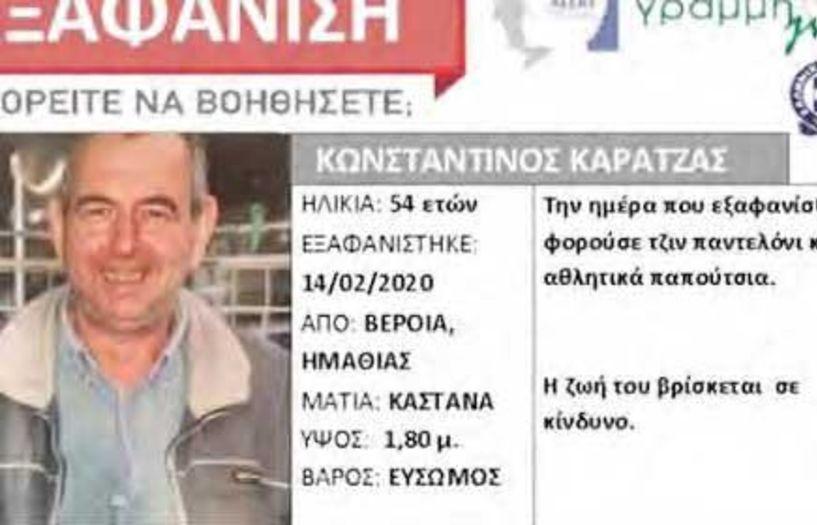 Στον 54χρονο Κώστα Καρατζά ανήκει το πτώμα που βρέθηκε σε εγκαταλελειμμένο σπίτι στα «τενεκετζίδικα» Βέροιας