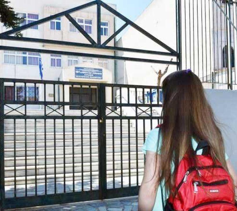 Κατά ομάδες και από δύο πόρτες θα μπαινοβγαίνουν οι μαθητές στα σχολεία τους