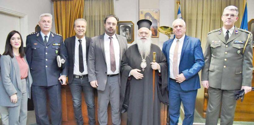 Η εκδήλωση του Δικηγορικού Συλλόγου Βέροιας   για την ημέρα των Τριών Ιεραρχών