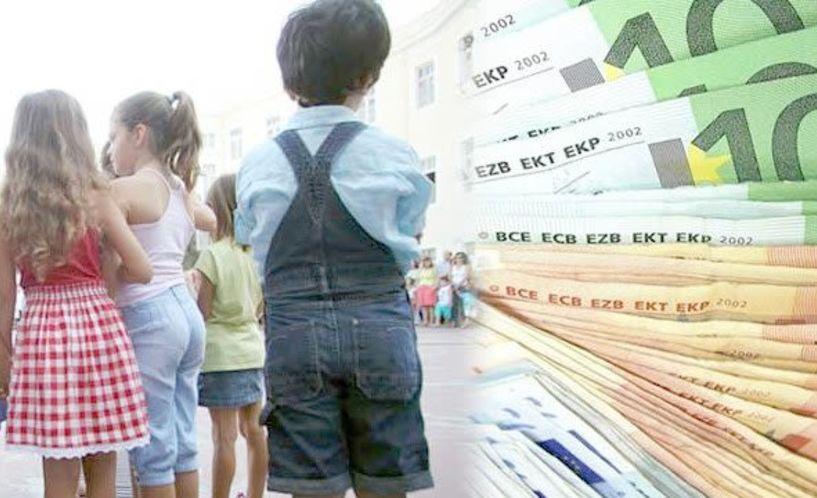 Οικογενειακό επίδομα Α21:   Ξεκίνησε η πληρωμή για το   επίδομα τέκνων από τον ΟΠΕΚΑ