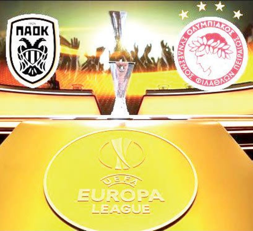 Οι αντίπαλοι Ολυμπιακού και ΠΑΟΚ στο Europa League