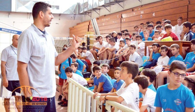 Προπόνηση – Παιχνίδι την 4η ημέρα του Veria Basketball Camp 2018