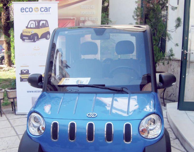 Το μικρότερο ηλεκτρικό αυτοκίνητο,  έξω από το Χώρο Τεχνών