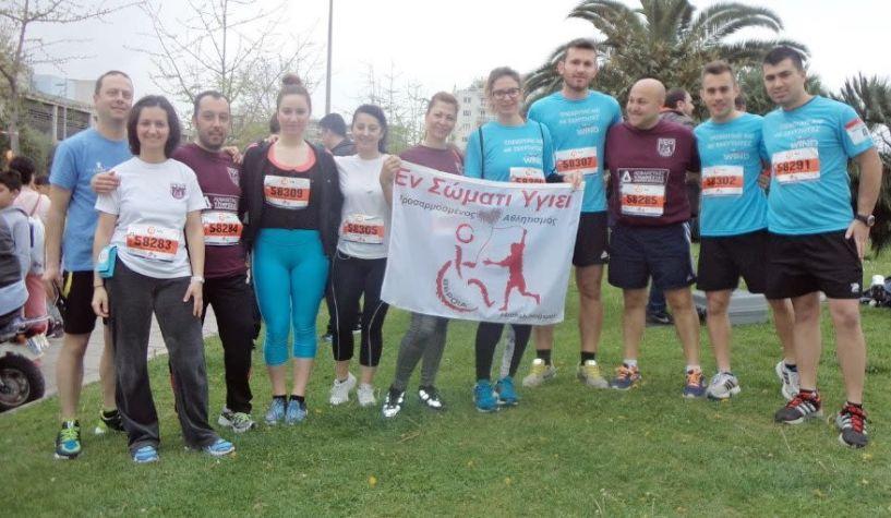 13ος Διεθνής Μαραθώνιος «Μέγας Αλέξανδρος» και Δρόμοι Υγείας 5 & 10χλμ