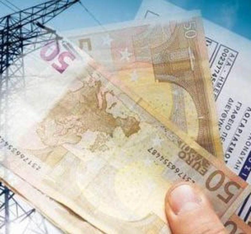 Παροχή εφάπαξ ειδικού   βοηθήματος σε όσους   δεν έχουν παροχή ρεύματος   στα σπίτια τους, λόγω οφειλών  -Καλούνται οι δικαιούχοι να υποβάλουν αιτήσεις στον Δήμο Βέροιας