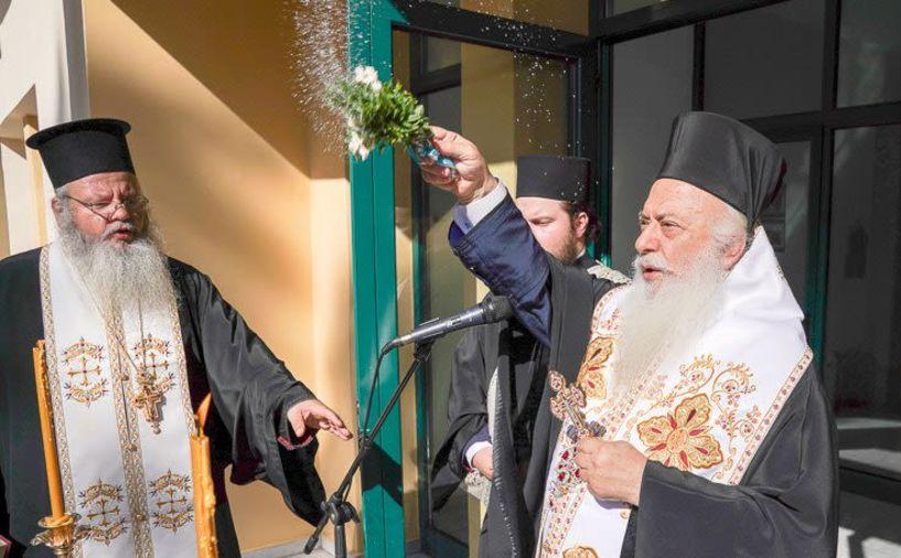 Με τον αγιασμό της νέας σχολικής χρονιάς «άνοιξαν» οι νέες εγκαταστάσεις   του Μουσικού Σχολείου Βέροιας