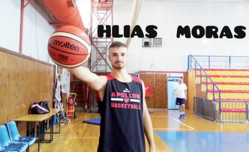 Ηλίας Μόρας: Ο «πολυθεσίτης» με τις... σπουδαίες δυνατότητες!