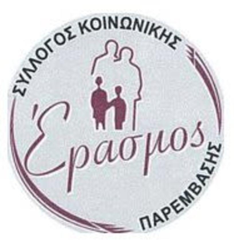 Ανοιχτή πρόσκληση δηλώσεων δωρεάν συμμετοχής στη Σχολή Γονέων του «Εράσμου»