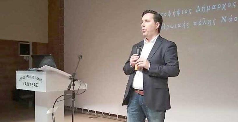 Toν συνδυασμό του «ΕΝΑ μαζί» παρουσίασε ο υποψήφιος δήμαρχος Νάουσας Νικόλας Καρανικόλας