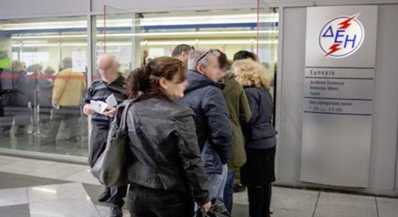 Δήμος Αλεξάνδρειας: Επεκτείνεται  η διαδικασία επανασυνδέσεων ρεύματος  για τη στήριξη καταναλωτών