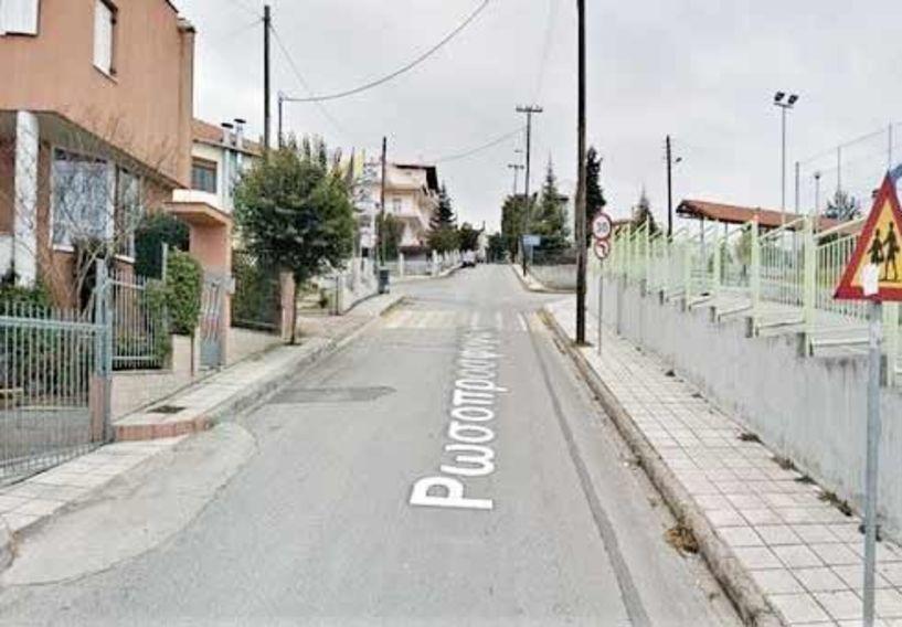 Και γιατί να αλλάξει όνομα η οδός Ρωσσοπροσφύγων  στο Πανόραμα;