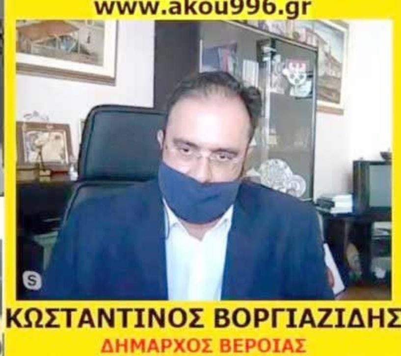 Κ. Βοργιαζίδης στον ΑΚΟΥ 99.6: «Μόνο συμβολικό τίμημα για την παραχώρηση του Παλαιού Δικαστικού Μεγάρου» -Θα στεγαστούν Τμήμα Τουρισμού, Μουσείο Εκπαίδευσης Τσολάκη, και Έκθεση Αρχιτεκτονημάτων του καθηγητή Μουτσιόπουλου