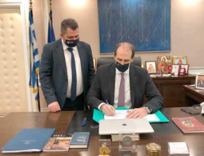 Υπογράφηκε η νέα πενταετής παράταση παραχώρησης των δύο ακινήτων, για κατασκευή Διοικητηρίου στη Βέροια
