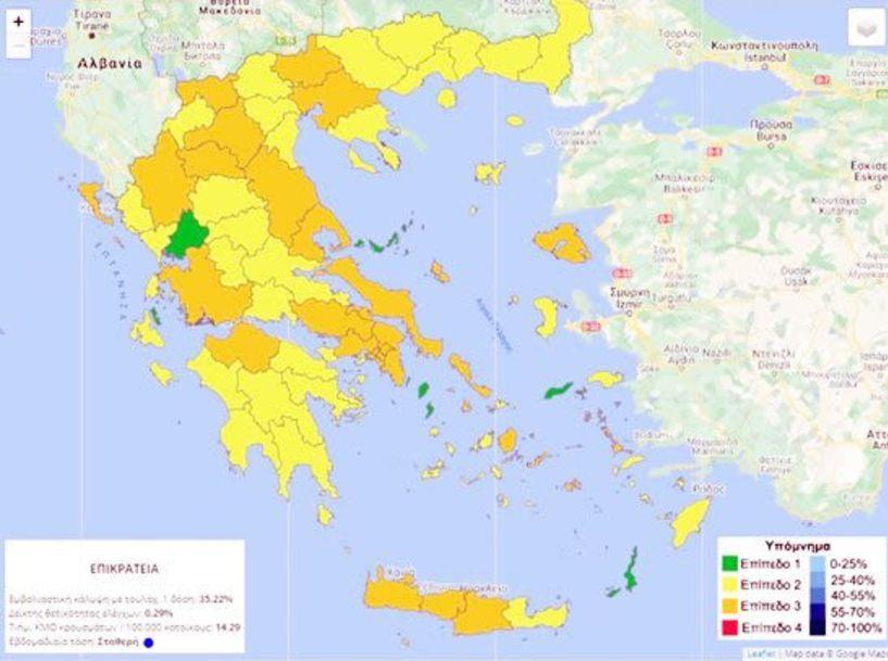 Στο «κίτρινο» του επιδημιολογικού χάρτη η Ημαθία!