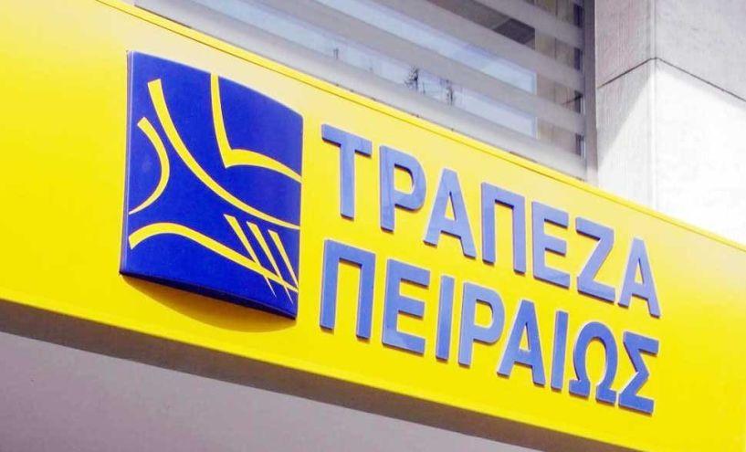 Ένα πρόβλημα της Πειραιώς έβγαλε «εκτός» χθες τις συναλλαγές σε Τράπεζα, ΑΤΜ και POS