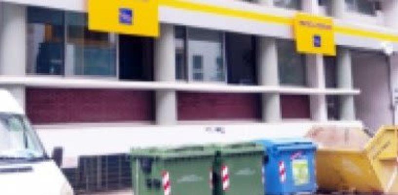 Διευκρινήσεις της Τράπεζας Πειραιώς για την λειτουργία του καταστήματος στην Π.Μελά (πρώην Αγροτική) στη Βέροια