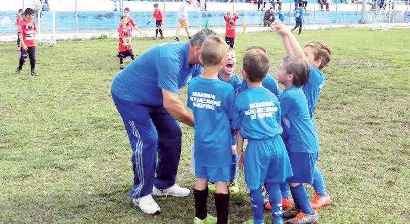 Ποδοσφαιρικη Ακαδημίας Μέγας Αλέξανδρος  Αλλαγή ώρας έναρξης των προπονήσεων και το πρόγραμμα του Σαββατοκύριακου