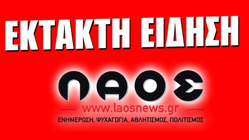 Ισχυρός σεισμός 5,9 Ρίχτερ στην Ελασσόνα-