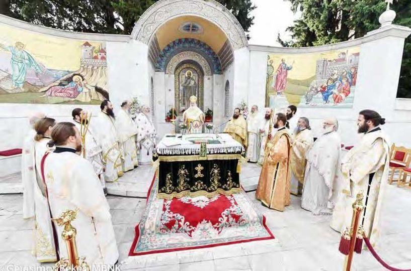 Κυριακή της Πεvτηκοστής στο Βήμα του Αποστόλου Παύλου