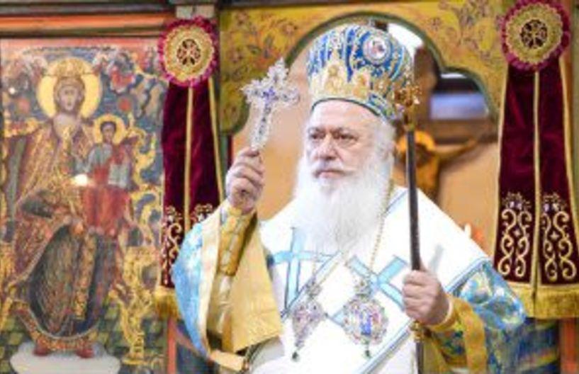 """Με επιστολή του προς τον Αρχιεπίσκοπο, για το Σκοπιανό """"Να πρωτοστατήσει  η Εκκλησία και να ενώσει τις φωνές διαμαρτυρίας, για τη χρήση του όρου Μακεδονία"""" ζητά  ο Μητροπολίτης κ. Παντελεήμων"""