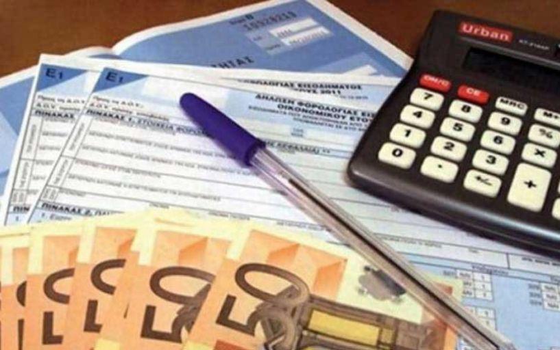 ΕΝΦΙΑ : Οι ανατροπές   στα εκκαθαριστικά   και στις δόσεις πληρωμής