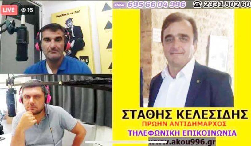 «Ράγισε το γυαλί» μεταξύ Μπατσαρά και Κελεσίδη - Ο πρώην αντιδήμαρχος μίλησε στα ΛΑΪΚΑ&ΑΙΡΕΤΙΚΑ