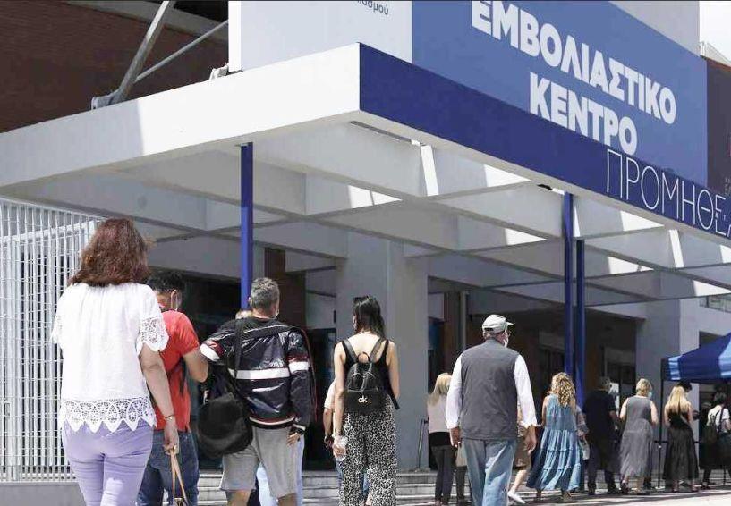 Ανοίγει σήμερα το «μπόνους» των 150 ευρώ στους νέους που θα εμβολιαστούν