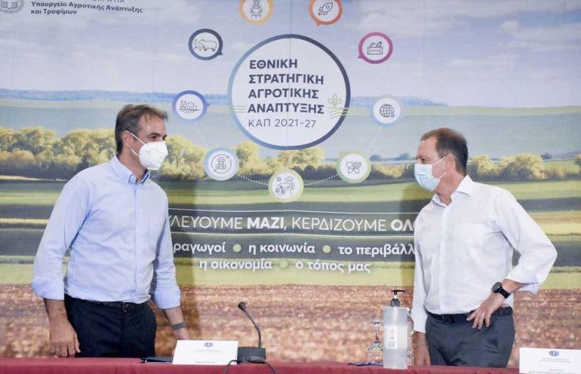 19,3 δισ. στην Ελλάδα για την αγροτική παραγωγή από την νέα ΚΑΠ της επόμενης 10ετίας