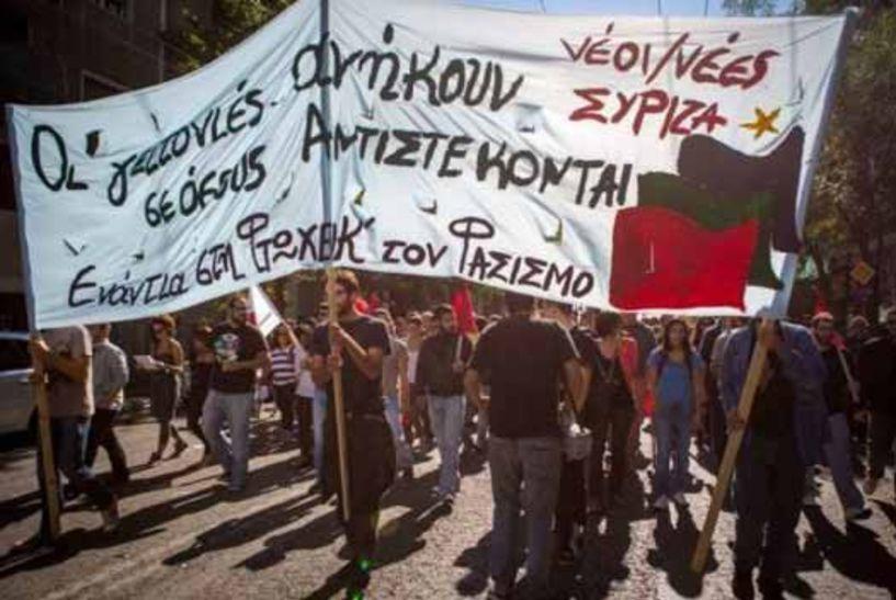 ΣΥΡΙΖΑ ΗΜΑΘΙΑΣ: Η Χρυσή Αυγή είναι εγκληματική οργάνωση